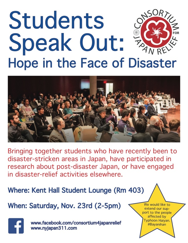 CJR_November_Poster